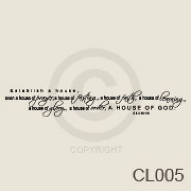 Religious Quote Wall Vinyl Decal Sticker